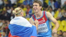 ИААФ не разрешила спортсменам выступать под российским флагом.