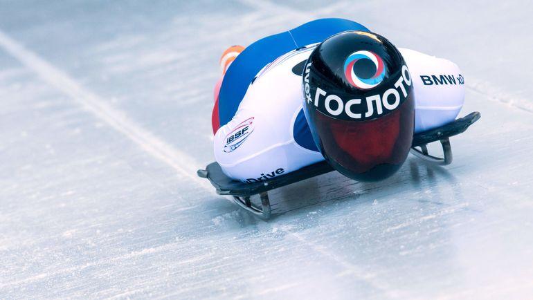 Сильнейший российский скелетонист Александр ТРЕТЬЯКОВ. Фото AFP