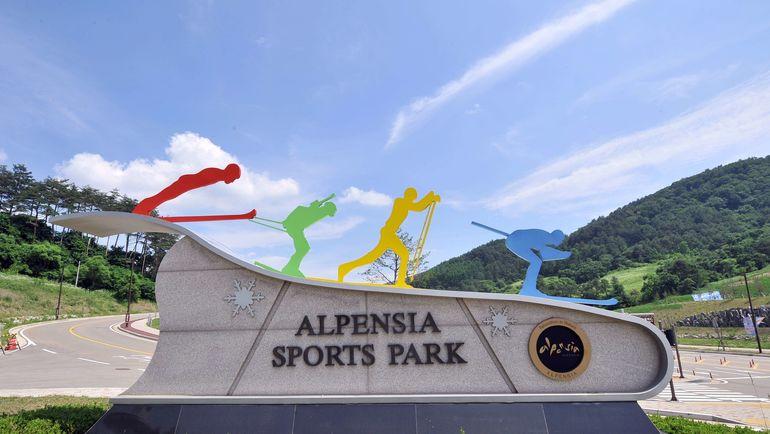 Alpensia Sport Park. Фото REUTERS