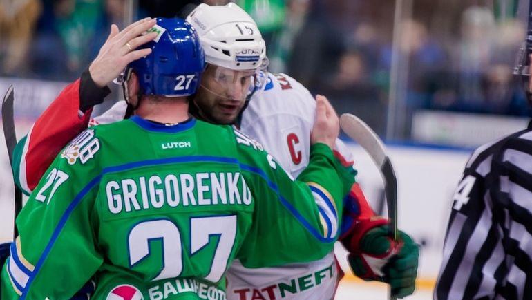 салават юлаев сегодня игра хоккей