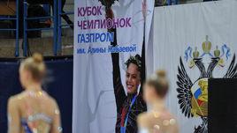 Алина Кабаева открыла