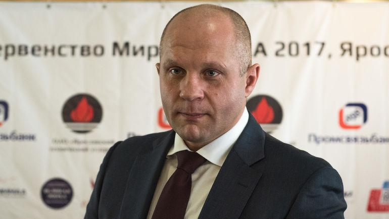 Федор Емельяненко: «Пусть иные страны прилагают усилия, чтобы догнать Российскую Федерацию вMMA»
