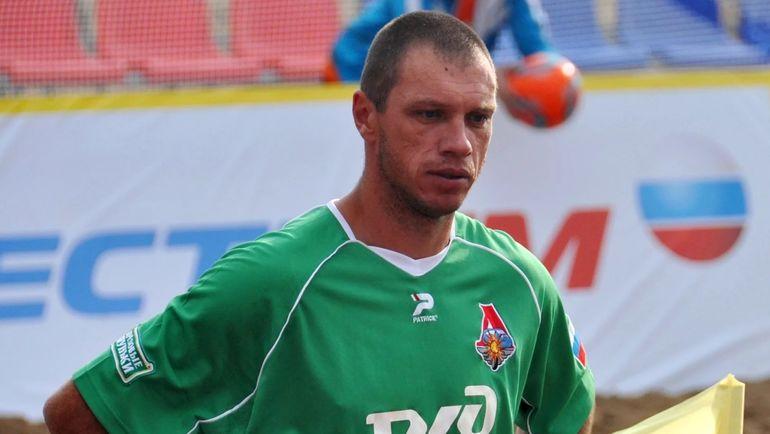 Александр ФИЛИМОНОВ. Фото pfkloko.ru