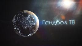 Бобровникова и Ильина снова в игре