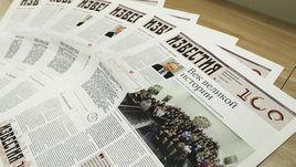 100 лет газете
