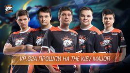 Virtus.pro переиграла Natus Vincere в финале квалификации The Kiev Major