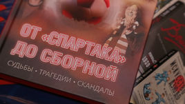 Александр Львов.