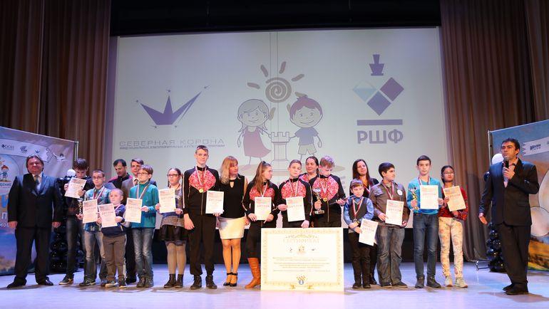 Лауреаты командного чемпионата среди воспитанников детских домов.