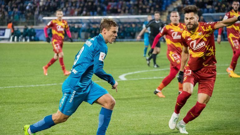 «Зенит» одержал победу  у«Арсенала» идогнал ЦСКА