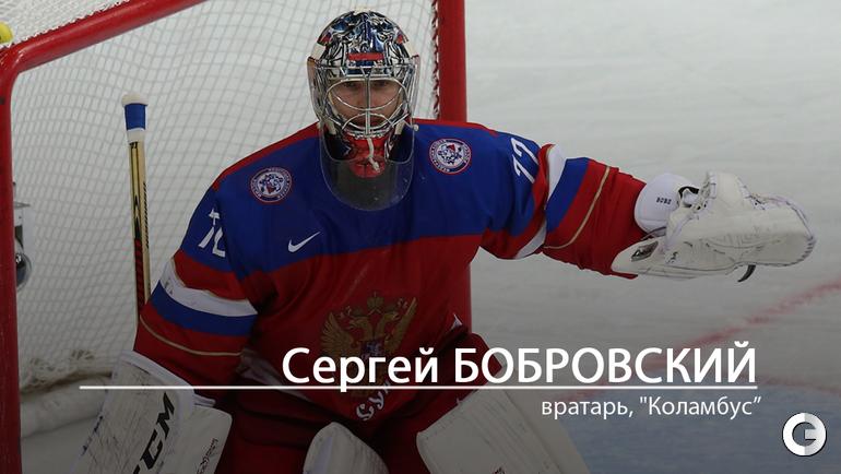 """Сергей БОБРОВСКИЙ, Россия. Фото """"СЭ"""""""