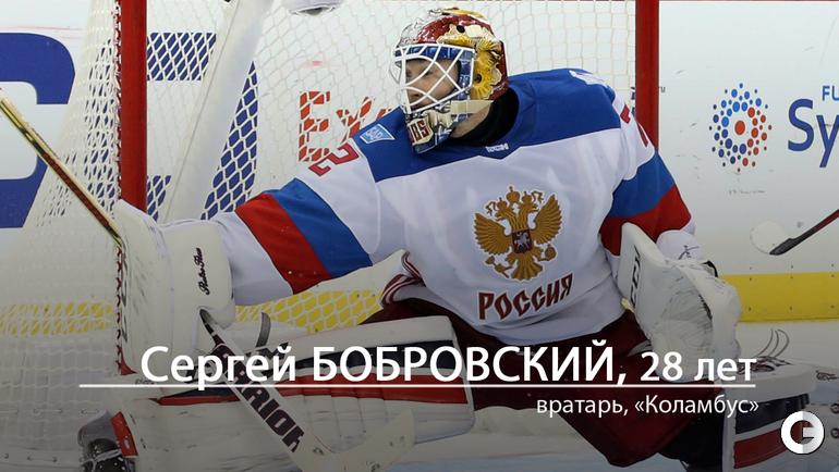 """Сергей БОБРОВСКИЙ. Фото """"СЭ"""""""