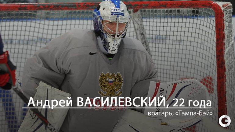 """Андрей ВАСИЛЕВСКИЙ. Фото """"СЭ"""""""