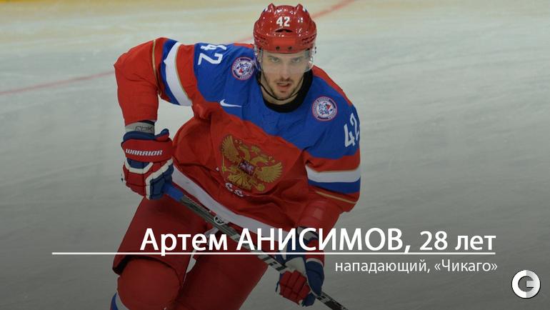 """Артем АНИСИМОВ. Фото """"СЭ"""""""