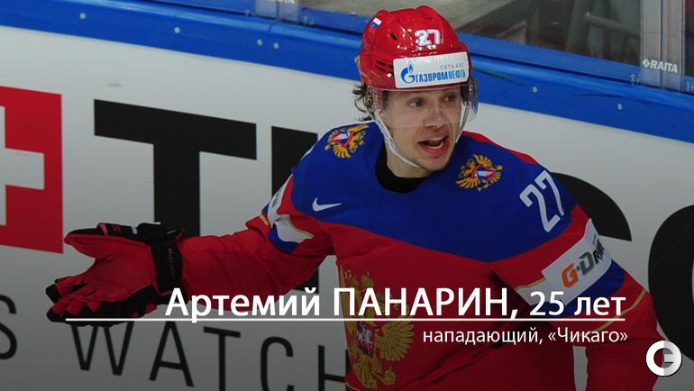 "Артемий ПАНАРИН. Фото ""СЭ"""