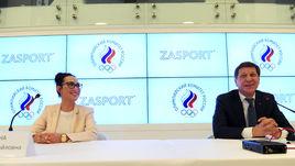 Экипировать российских олимпийцев будет ZASPORT