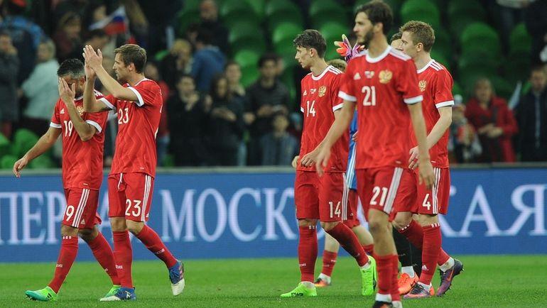 формирование сборной России по футболу