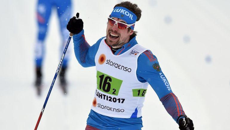 Сергей УСТЮГОВ. Фото AFP