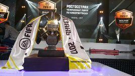 Чемпионат РФПЛ по киберфутболу. ЦСКА - первый