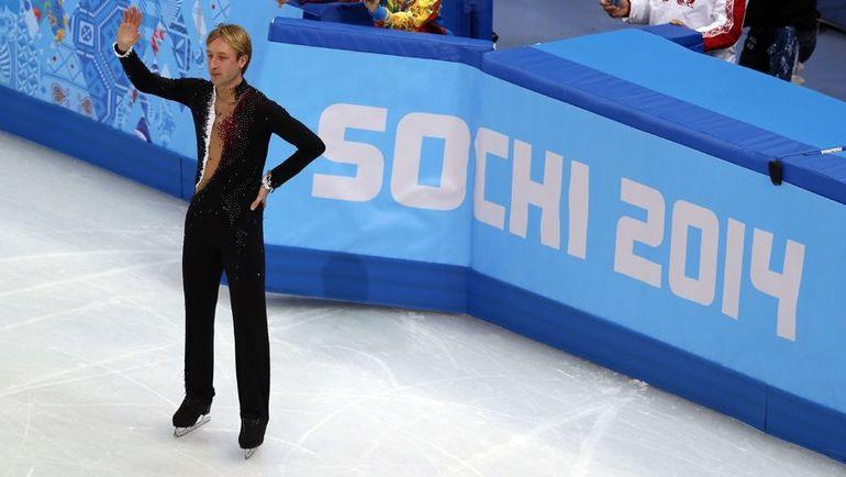 Евгений ПЛЮЩЕНКО. Фото AFP