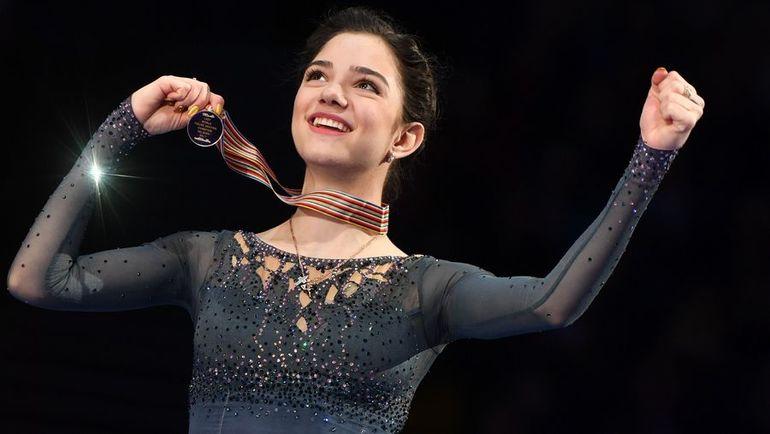 Евгения МЕДВЕДЕВА - чемпионка мира. Фото AFP