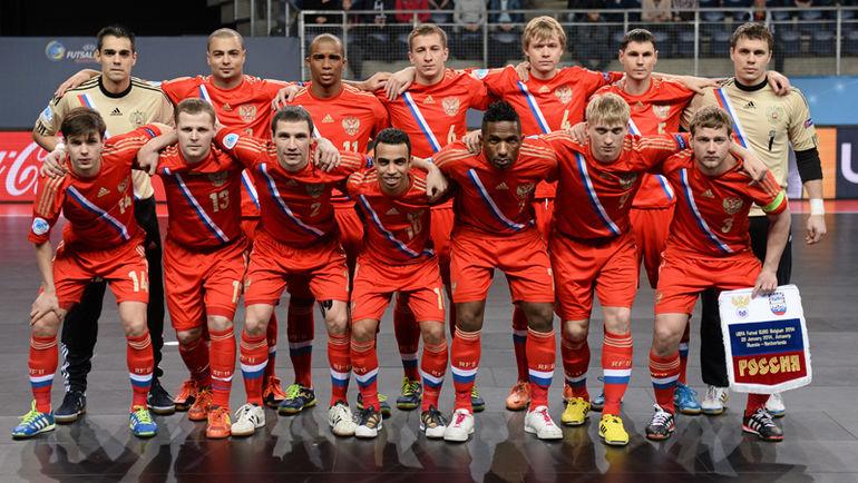 Сборная России начнет новую отборочную кампанию к континентальному первенству. Фото АМФР