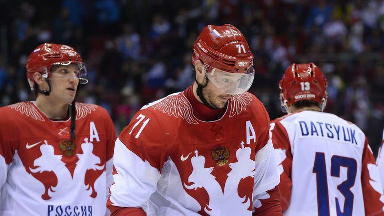 Сборная России - без олимпийских медалей с 2002 года. Фото AFP