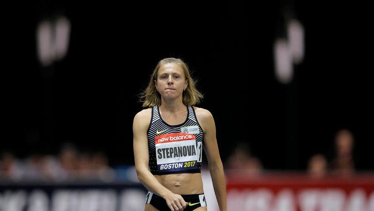 Юлия СТЕПАНОВА. Фото AFP