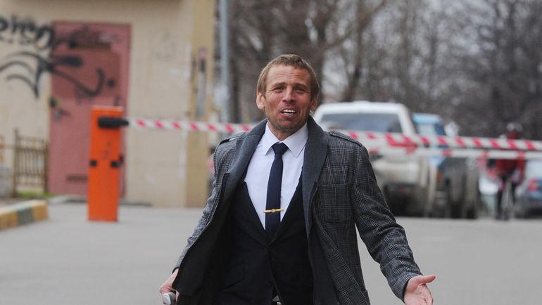 Конференция РФС приняла «Стратегию-2030» поразвитию футбола в Российской Федерации