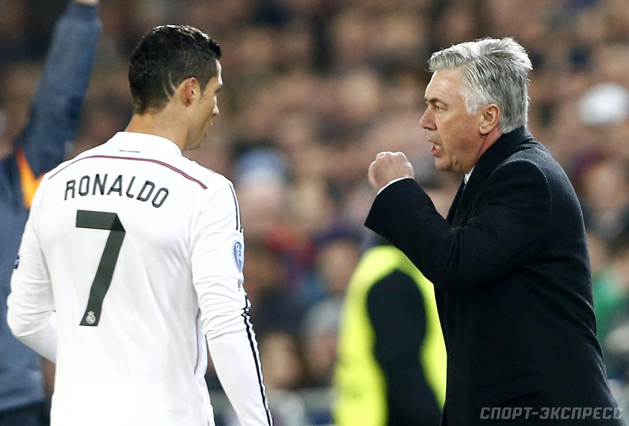 Коэнтрау не поможет Реалу в игре со Спортингом
