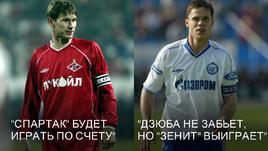 Егор ТИТОВ и Владислав РАДИМОВ.