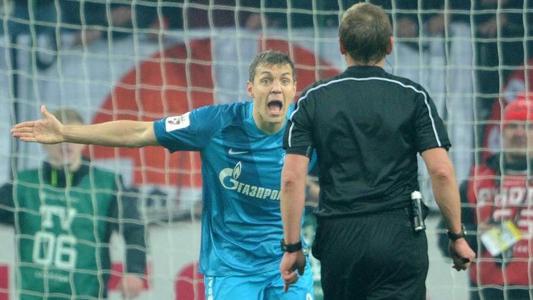«Зенит» оштрафовали на100 тыс.  порезультатам  матча со«Спартаком»