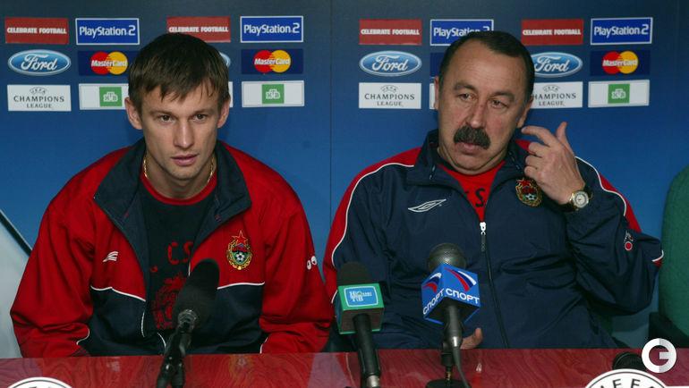 2004 год. Сергей СЕМАК (слева) и Валерий ГАЗЗАЕВ. Фото Григорий ФИЛИППОВ