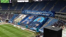 Дебютный перфоманс на стадионе