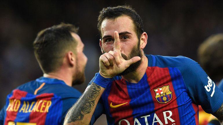 Нападающий «Барселоны» Неймар пропустит класико против «Реала»