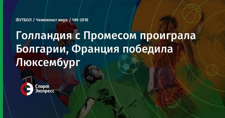 Художественная Гимнастика Франция 2017 Олимпиада