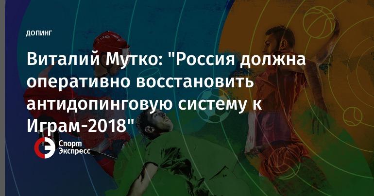 «Конкуренция вженском фигурном катании наОИ будет нешуточная»— Виталий Мутко
