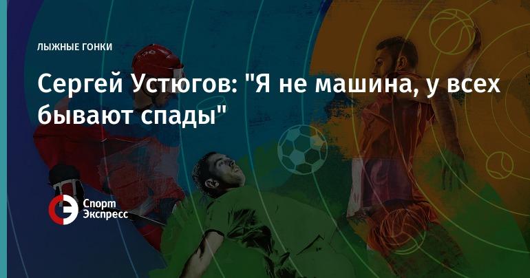 Женская лыжная сборная Коми выиграла эстафету начемпионате Российской Федерации