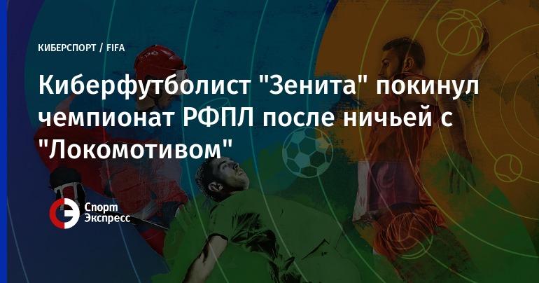«Амкар» вышел вплей-офф чемпионата РФПЛ покиберфутболу