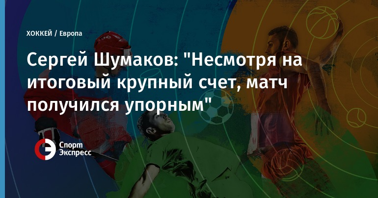 Хоккеист Капризов пропустит матчи олимпийской сборной Российской Федерации слатвийцами