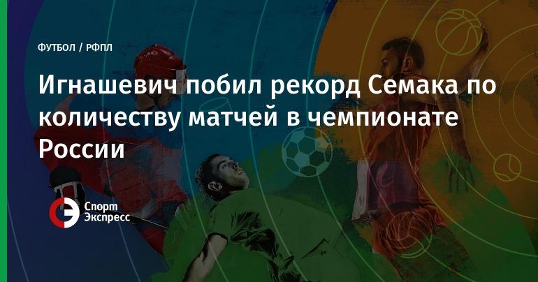 ЦСКА переиграл «Крылья Советов»