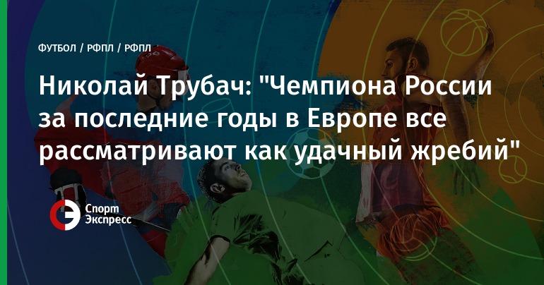 Спартак: Опродаже билетов наматч ПФК ЦСКА