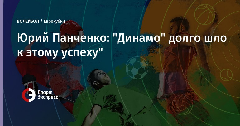 Волейболистка изУльяновска поспорит затитул вЛиге Чемпионов