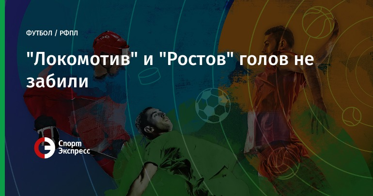 http://ss.sport-express.ru/userfiles/materials/sharing/124/1241046.jpg