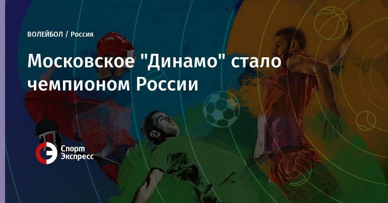 Олимпиада Спортивная Гимнастика Мужчины Результаты 2017