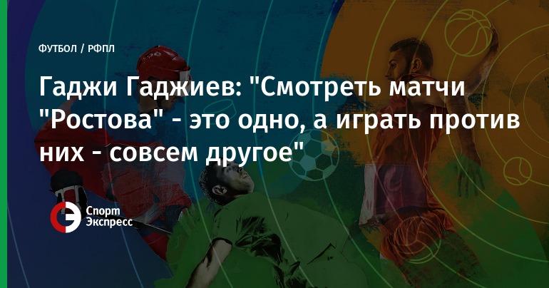 Г украина новости