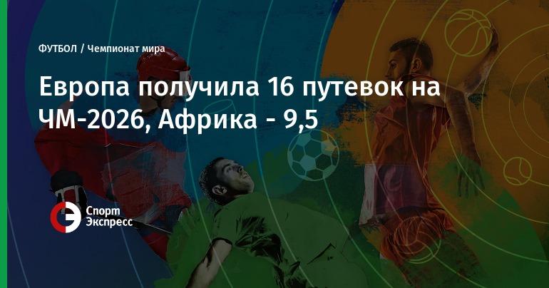 олимп суперкубок россии
