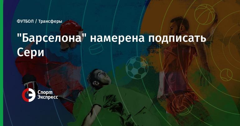 Новости украины от 06 2015