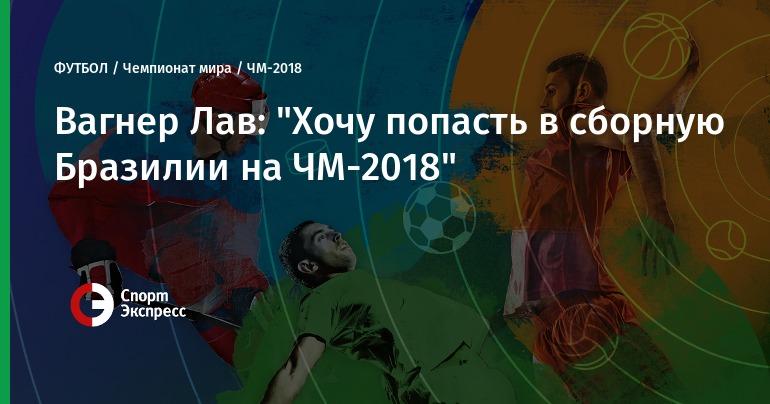прогноз на футбол чемпионат бразилии