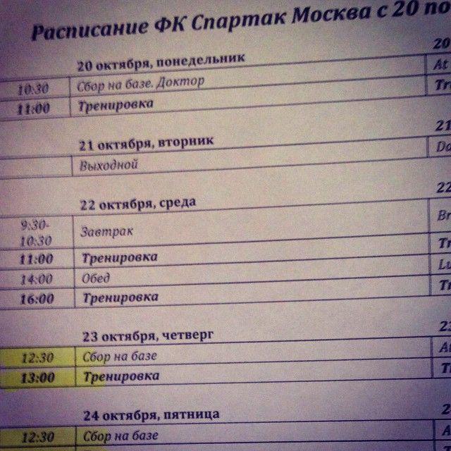 Артем Ребров: Никаких конфликтов в «Спартаке» нет и близко!