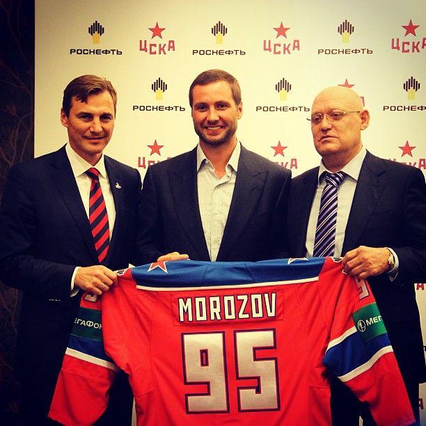 Игровая форма ЦСКА